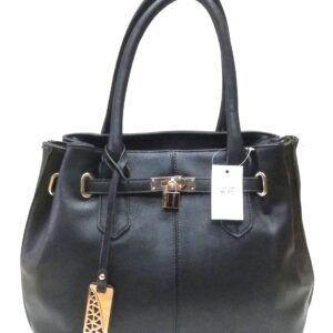 Handbag 1712/S48