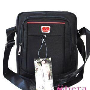 Messenger Bag 0516/S26