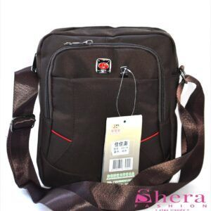 Messenger Bag 0517/S25